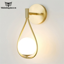 Modern Luxury Asian LED Wall Lamp Nordic Glass Gold  Bedroom Bedside Lamp Wall Lights for Home Corridor Indoor Wall Sconce Lamp nordic style wall lamp modern simple restaurant corridor bedside led wall light in bedroom led sconce indoor lights