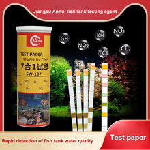 Fish-Tank Nitrite Test-Paper Water-Quality PH Chlorine Residual Seven-In-One Detect