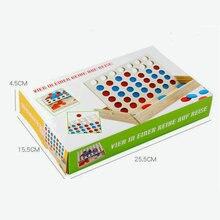 Настольная игра, супер 4 в ряд, детская деревянная развивающая игрушка, четыре в линию, идеальная, для путешествий, компаньон, Детская напольная игра