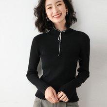 Женский трикотажный свитер с отложным воротником на молнии