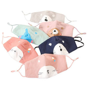 Kids Face Mask Baby Children Mask Washable Cotton Cloth Kids Face Mask Cute Animal Protective Mouth Masks Adjustable With Strap