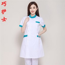 Nurses Summer Short Sleeve Beauty Suit Medical Doctors Collar White Lab Coat Qiao Series