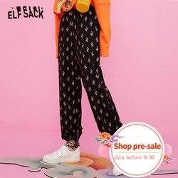 ELFSACK Cartoon Print Women Harem Pants 2019 Autumn Fashion Elastic Waist Leopard Patchwork Female Trousers Casual Bottoms