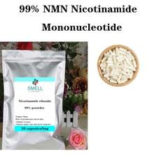 50 capsules/100 capsules Nicotinamide Mononucleotide NMN 99% Whitening skin