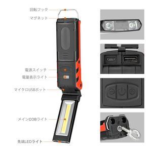 Image 2 - USB Ricaricabile Luce del Lavoro Dimmerabile COB LED Pieghevole Torcia Elettrica Lampada di Ispezione Lanterna Portatile con il Magnete e Gancio Accumulatori E Caricabatterie Di Riserva