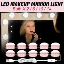 Usb 12v светодиодный зеркало для макияжа светильник лампочки