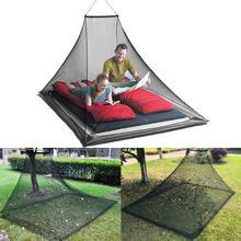 Большая подвесная противомоскитная сетка для сада для путешествий отдыха на природе кемпинга путешествия, открытый, черный
