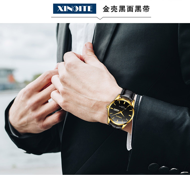 H5971f04f9435455ab6741fb21b783f01G XINQITE Official Men Watches 2019 brand luxury Quartz Watches Fashion Genuine Leather Waterproof Watch for gentleman Students