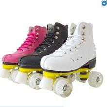 Flash skates children's double-row roller skates adult roller skates men and women adult roller skates