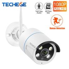Techege HD 1080P WIFI IP kamera iki yönlü ses açık su geçirmez 2.0MP wifi kamera gece görüş insan algılama kablosuz kamera