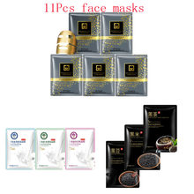 11Pcs mixed 24K Gold mask milk black beans rice Collagen Face Mask Moisturizing Whitening Anti-Aging Facial Masks face skin care 300g 24k gold mask powder active gold crystal collagen pearl powder facial masks anti aging whitening mask bowl
