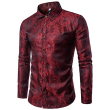 купить Men's Luxury chemise homme Long Sleeve Silk Satin Shiny Disco Party Shirt Men Chemise Stage Dance Nightclub Prom Costume дешево