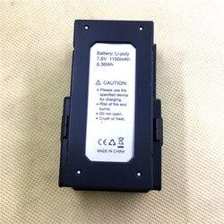 (In stock) 7.6V 1100mAh 8.6wh Li-po Battery For MJX X103W RC Quadcopter Drone Spare parts Accessories MJX X103W Battery