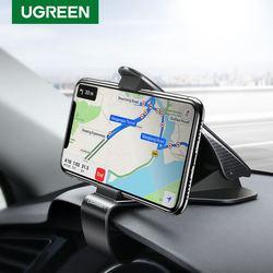 Soporte de teléfono Ugreen para coche, soporte ajustable para teléfono, soporte para teléfono móvil para salpicadero de coche, soporte para teléfono en coche