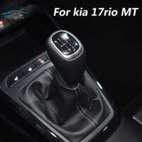 Dla KIA 17 RIO 17K2 Shift handball  dźwignia zmiany biegów  główka drążka zmiany biegów Cortex 2 zamówienia w Gałki zmiany biegów od Samochody i motocykle na