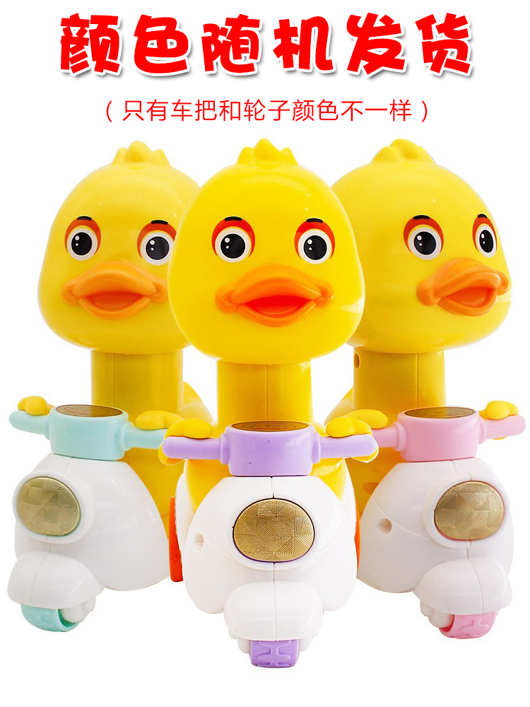 Top SaleDuck-Toy Motorcycle Yellow Little Battery-Press Cute Cart Return Then No-Not-Need