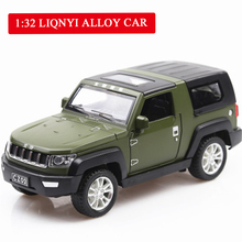 Alloy Car Model Toy Truck Simulation Off-road Vehicle Children Acousto-optic Echo Combat Vehicle Model Truck Toys for Children yellow architecture construction vehicle model alloy simulation cement mixer truck toys for children buildings