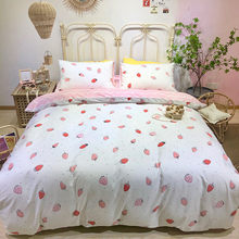 Pure Cotton Japan Style 4 pcs Duvet Cover Bed Sheet Pillowcases Little Strawberry Smile Face Queen(China)