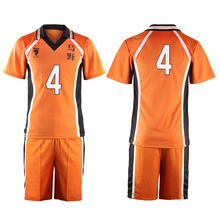 Cute Unicorn Haikyuu No.4 Nishinoya Yuu Jersey Unisex T shirt Karasuno High School Club Cosplay Costume anime Uniform