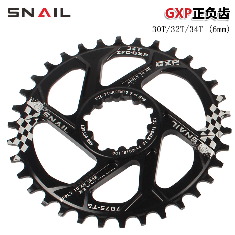SNAIL GXP bicycle crankset 30T <font><b>32T</b></font> 34T <font><b>Narrow</b></font> <font><b>Wide</b></font> Chainring Chainwheel MTB Road Mountain Bike Chain ring 7075 CNC Bike parts image