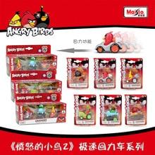 Maisto 1:64 Little bird Speed-returning car series movie theme model childrens toy