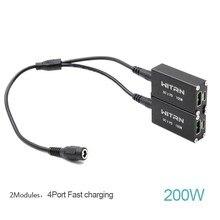 WITRN cargador de 200W PD para coche, estación de alimentación de doble puerto VOOC PD3.0 QC4 para Huawei, Apple y Xiaomi