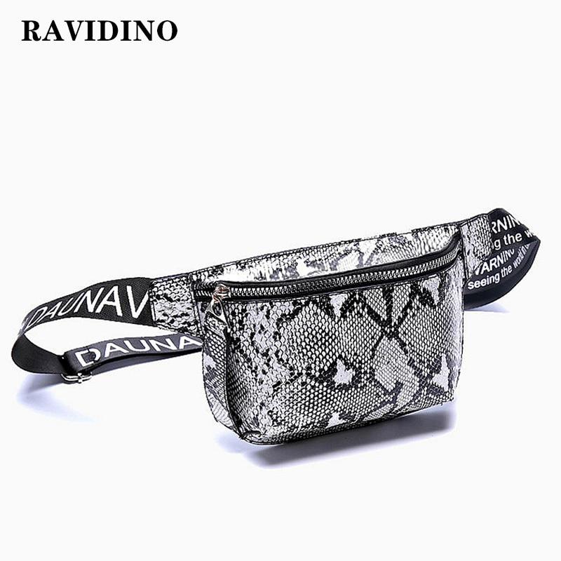 Waist Bag Female Belt New Brand Fashion Serpentine Chest Handbag Unisex Fanny Pack Ladies Waist Pack Belly Bags Purse