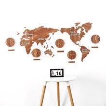 Креативные большие 3d настенные часы Деревянная Карта мира скандинавские