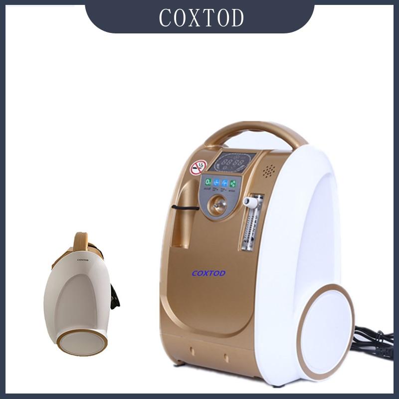 COXTOD 100% Original Portable Oxygen Concentrator Household Low Noise Oxygen Machine Oxygen Making Device