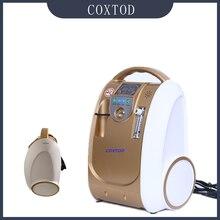 COXTOD 100% الأصلي مكثف الأوكسجين المحمول المنزلية منخفضة الضوضاء آلة الأكسجين جهاز صنع الأكسجين