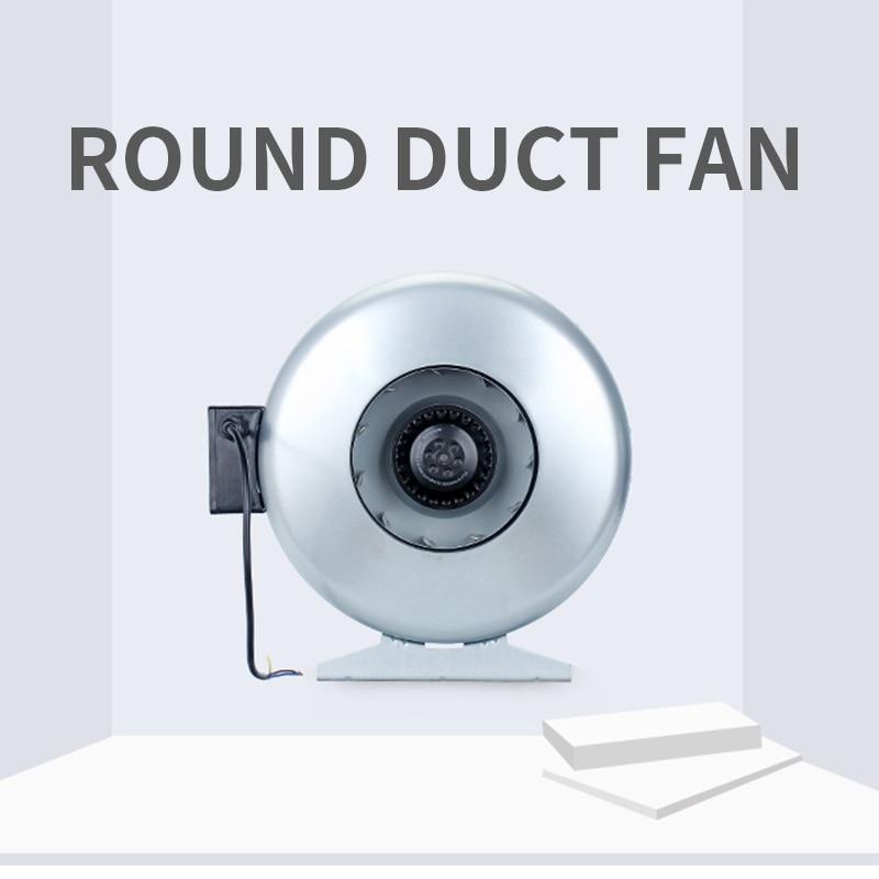 Industrial Round Circular Duct Fan Machine GDF-150/GDF-200 Centrifugal Ventilation Fan Kitchen Fume Extraction Fan Machine 220V