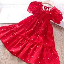 Летняя одежда для девочек платья с открытой спиной для детей Пышное Платье с коротким рукавом, милые на день рождения вечерние костюм с юбко...