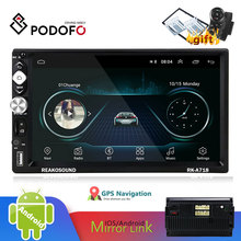 Podofo 2 Din araba radyo Android evrensel GPS navigasyon Bluetooth dokunmatik ekran Wifi ses Stereo FM araba multimedya MP5 oyuncu