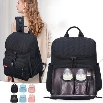 цена на New Baby Diaper Bag Large Capacity Mummy Maternity Bag Travel Backpack Nursing Handbag Waterproof Nappy Bag