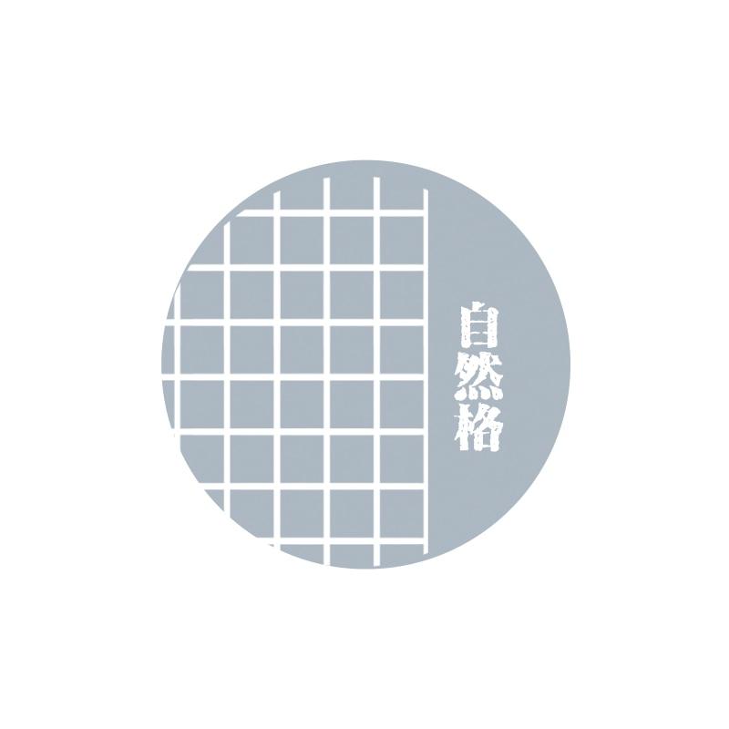 Креативная Звездная ночь лодка занавес кружева пуля журнал васи клейкая лента DIY Скрапбукинг наклейка этикетка маскирующая лента - Цвет: 09 design 3cm