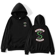 """""""south side serpents"""" толстовки с капюшоном верхняя"""