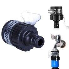 2 Pcs 세차 용 물총 범용 조인트 빠른 파이프 커넥터 호스 세탁기 수돗물 수도꼭지 범용 조인트