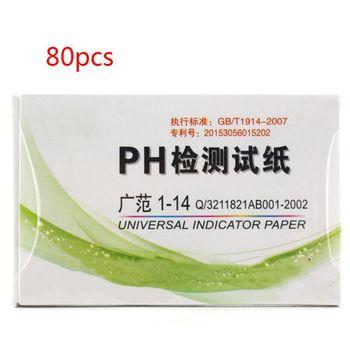 Narzędzia do testowania 80 pasków opakowanie paski do testowania PH PH miernik PH zakres kontrolera 1-14st wskaźnik kwasu alkalicznego lakmus tanie i dobre opinie M7DA7HH1501686