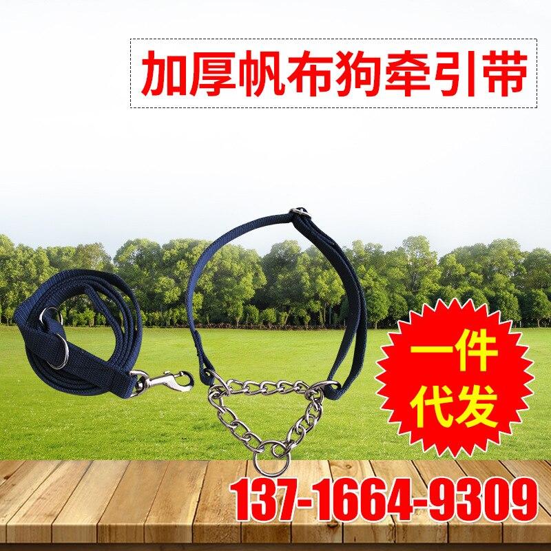 Thick Canvas Dog Traction Belt Medium Large Dog Dog Training Hand Holding Rope Leash Hand Holding Rope 1.5m