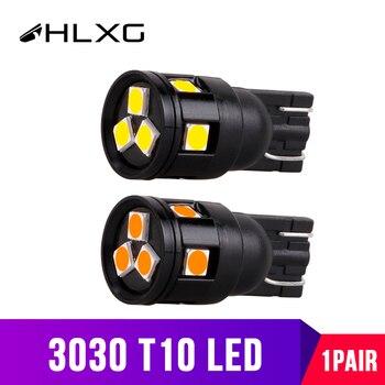 Luces de giro no polares T10 W5W LED 3030, luces traseras para coche con luces interiores 12V 24V, lámparas de panel de instrumentos
