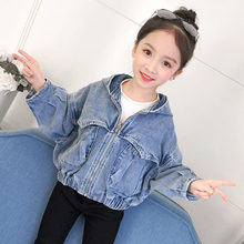 Casual Style Bat Sleeve Denim Jacket for Girls Coats Children Clothing Autumn Baby Clothes Outerwear Hooded &