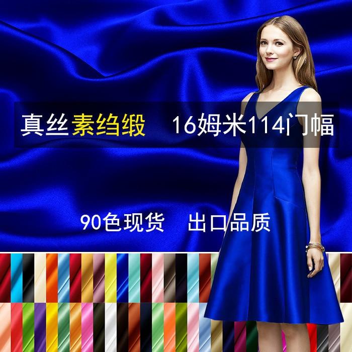 Silk Fabrics For Dresses Blouse Wedding Clothing Meter 100% Pure Silk Satin Charmeuse 16 Mill High-end Free Ship Fashiondavid