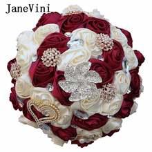 Janevini элегантные бордовые цвета слоновой кости свадебные