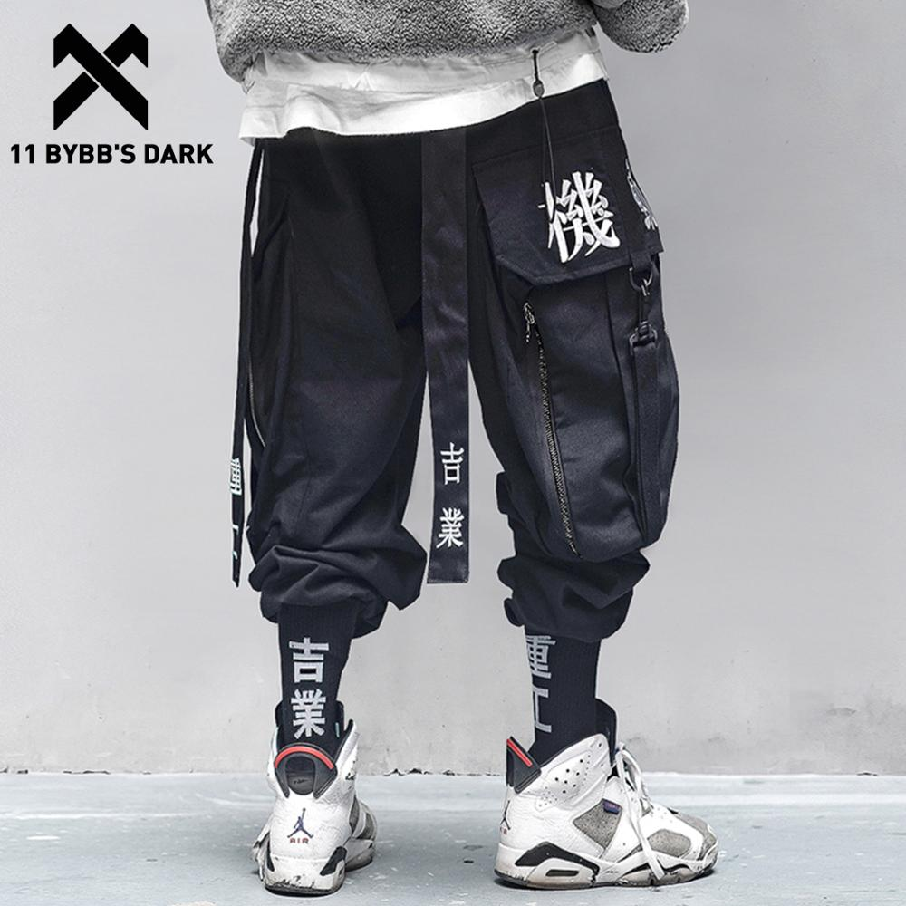 11 BYBB'S DARK Multi Pocket Hip Hop Pants Men Ribbon  Elastic Waist Harajuku Streetwear Joggers Trousers Techwear Cargo Pants