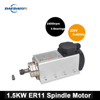 CNC Spindle 1.5KW 220V Motor Air Cooled Spindle Motor ER11 Collet Chuck Wood Router Machine Tools With 4 Bearings For Engraver - DISCOUNT ITEM  10% OFF Tools
