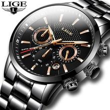 LIGE Mens Watches Top Luxury Brand Business Quartz Watch Men Military Sports Wat
