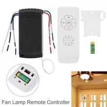 Регулируемое Беспроводное управление/приемник потолочный вентилятор лампа комплект дистанционного управления с 4 интерфейсами для переключателя управления 90-265 в