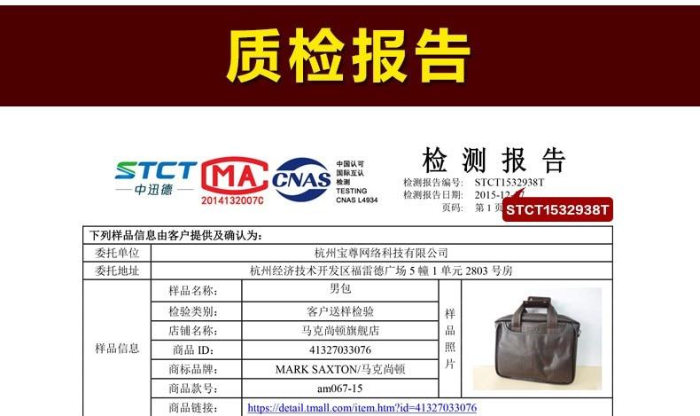H597f4f7100984627922052b0925ea8efm 2019 New Fashion cowhide male commercial briefcase /Real Leather vintage men's messenger bag/casual Natural Cowskin Business bag