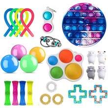 1 zestaw zabawki typu Fidget zestaw antystresowy rozciągliwe struny zabawki zestaw prezentowy dla dorosłych dzieci Squishy Sensory antystresowy Relief Figet Toy 55
