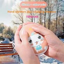 USB Hand Warmer Cartoon Series 7800 mAh Travel Dual Power Output Mobile Pocket